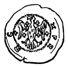 mince knížete Bedřicha s orlem obklopeným křížky